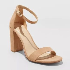 Women's Ema High Block Heel Pumps - Taupe
